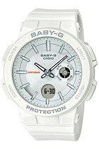 Zegarek damski Casio Baby-G Step Tracker BGA-255-7AER