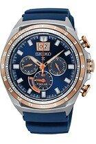 Zegarek męski Seiko Prospex SSC666P1