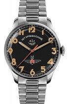 Zegarek męski Sturmanskie Gagarin 2416-3805147B